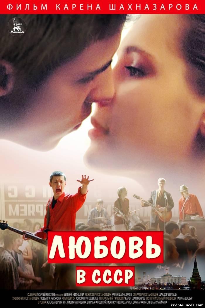 Кино торрент трекер Fast torrent Смотреть фильмы онлайн
