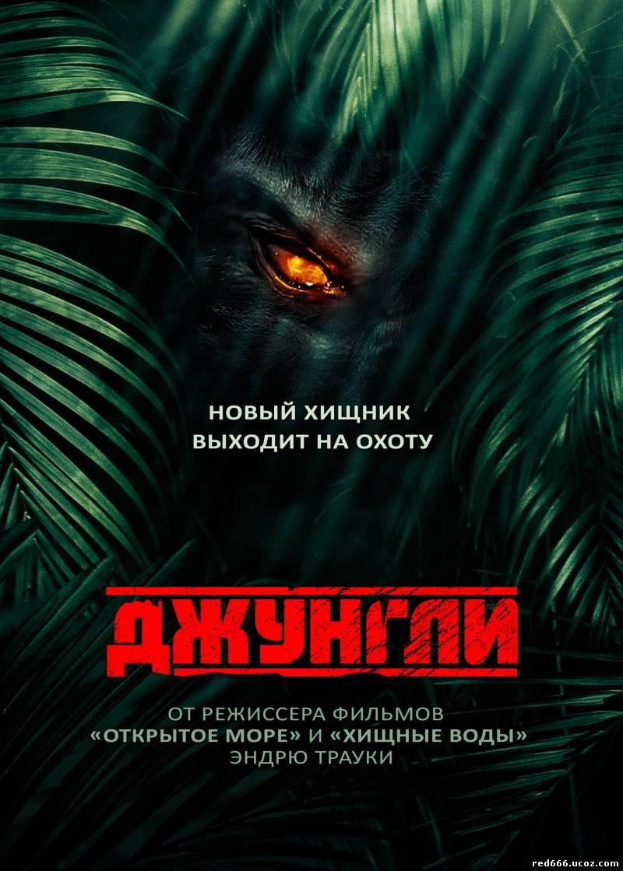 AyakinoNet  Фильмы от А до Я! Смотреть онлайн фильмы